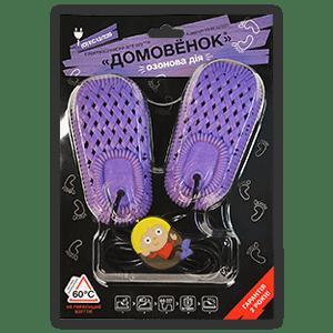 Электросушилка для обуви с озонатором